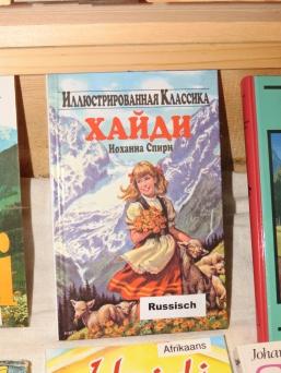 Heidi in Russisch :) / Heidi in Russian :)